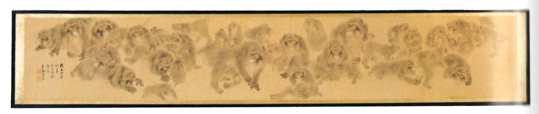 四十五猿図(しじゅうござる)
