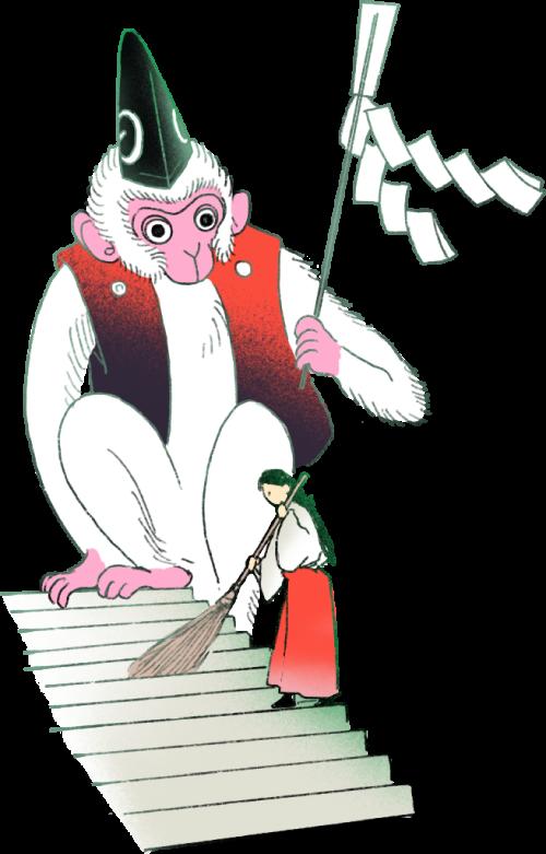 saru3-mob